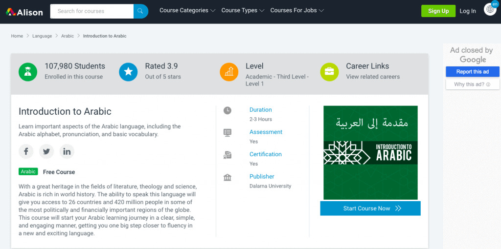 Introduction to Arabic — Alison