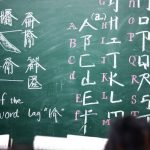 Best Books To Learn Chinese - 10 Top Choices For Becoming Fluent In The Language
