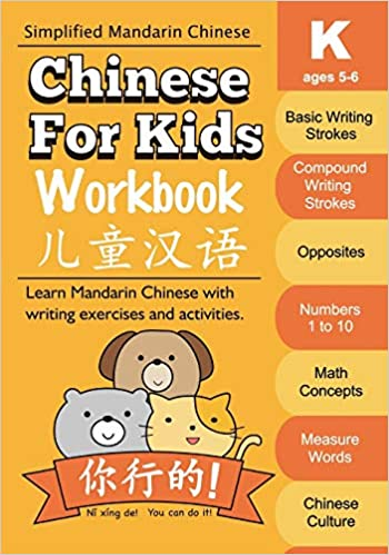 Chinese For Kids by Queenie Law
