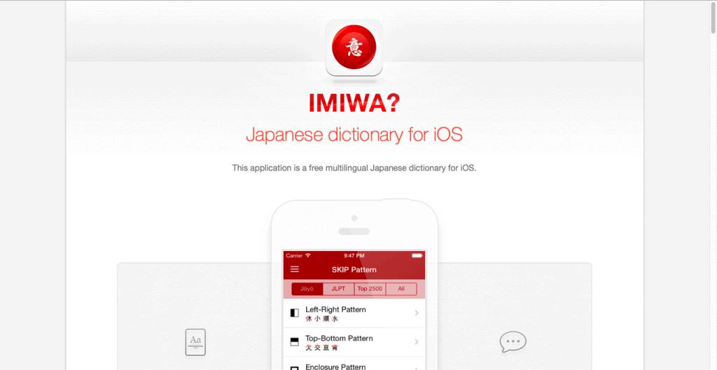 ImiwaApp