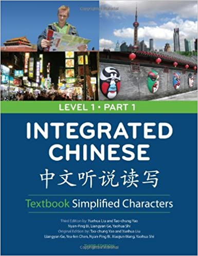 Integrated Chinese by Yuehua Liu