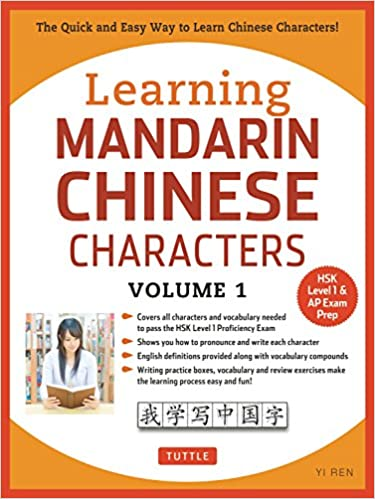 Learning Mandarin Chinese Characters by Yi Ren