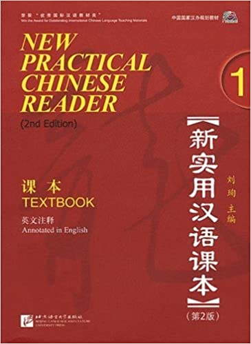 New Practical Chinese Reader by Liu Xun